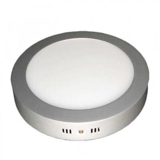 Φωτιστικό LED εξωτερικό 20W ΑΣΗΜΙ 3000Κ-103313
