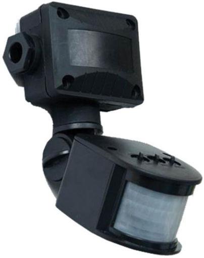 Ανιχνευτής κίνησης SL-0008 Λευκός-110031