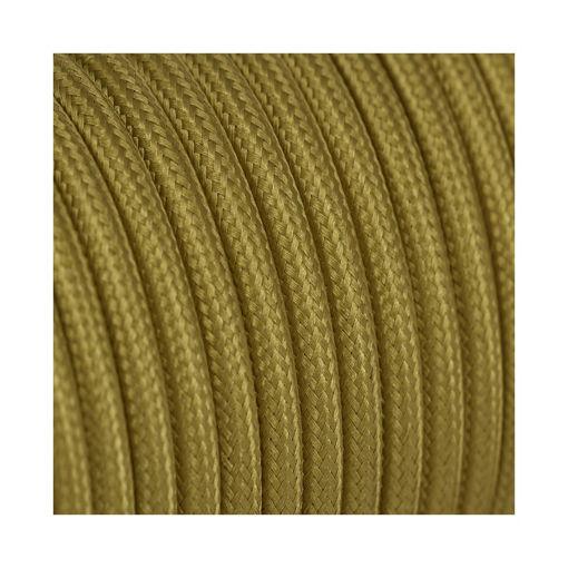 Διακοσμητικό υφασμάτινο καλώδιο  Χρυσό-701053