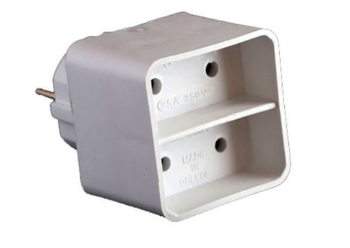 Adaptor από σούκο σε 2 διπολικές-803031