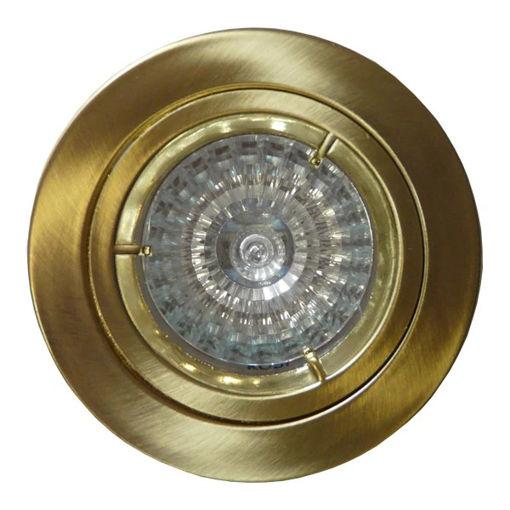 Spot αλουμ. χωνευτό κινητό ΧΡΥΣΟ ΜΑΤ-108017