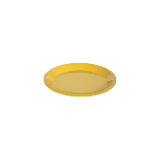 Πιάτο Φρούτου Νο 583 Κίτρινο -404633