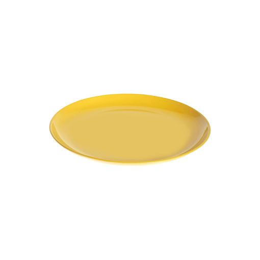 Πιάτο Φρούτου Κουπ Νο 211 Κίτρινο-404303