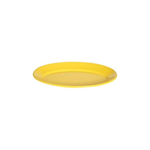 Ραβιέρα Νο56 26x16cm Κίτρινο-402304