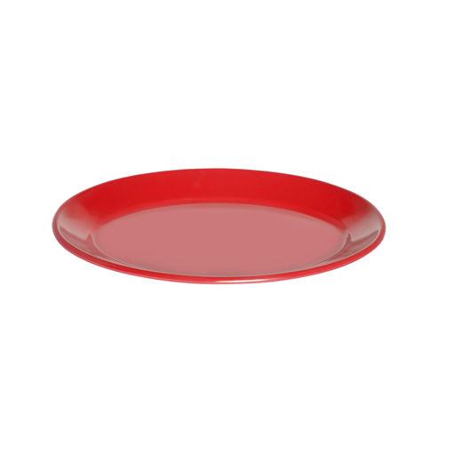Πιατέλα Β' Νο 57 34x23,5cm Κόκκινο-402206
