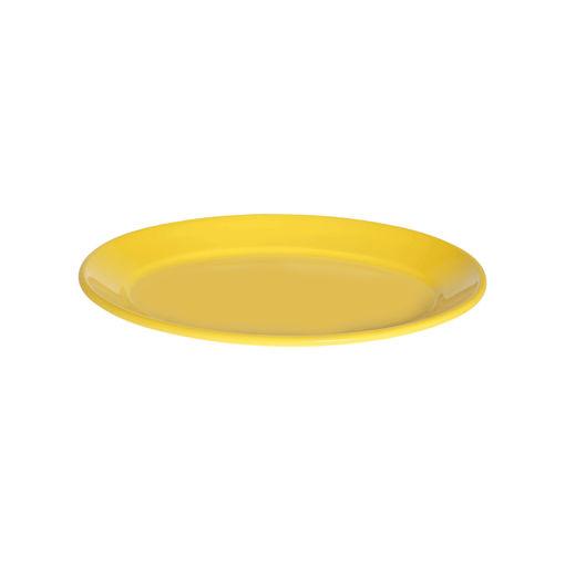 Πιατέλα Β' Νο 57 34x23,5cm Κίτρινο-402306